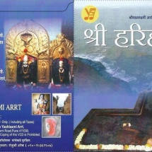 Harihareshwar dvd cover